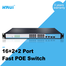 15.4W gigabit ethernet optical fiber switch 16 port poe switch