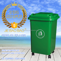 JIE BAOBAO! FACTORY MADE HDPE PLASTIC OUTDOOR 50L TRASH CAN MOBIL HOME