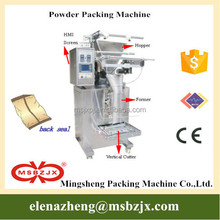 Factory price QS standard JX016-1Automatic large auger baby food powder packing machine