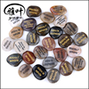Wholesale Mixed Color River Stones Engraved Inspirational Stones Memory Stones