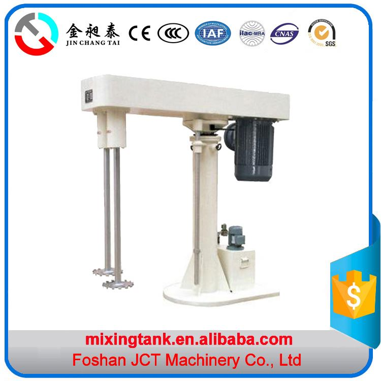 2016 JCT High Speed Disperser photographic film mixer for printing ink, paint