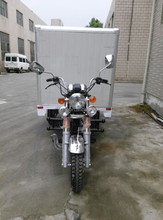 LZSY MOTOR 200CC Three Wheel Motorcycle / Adult Tri Motorcycle Cargo 200CC