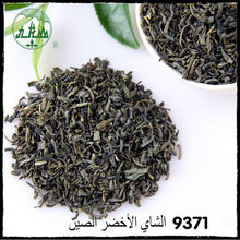Good reputation High Quality Alibaba suppliers Loose Tea Chunmee Green Tea 9371 From China