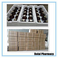 Analgin injection 30% poultry drugs