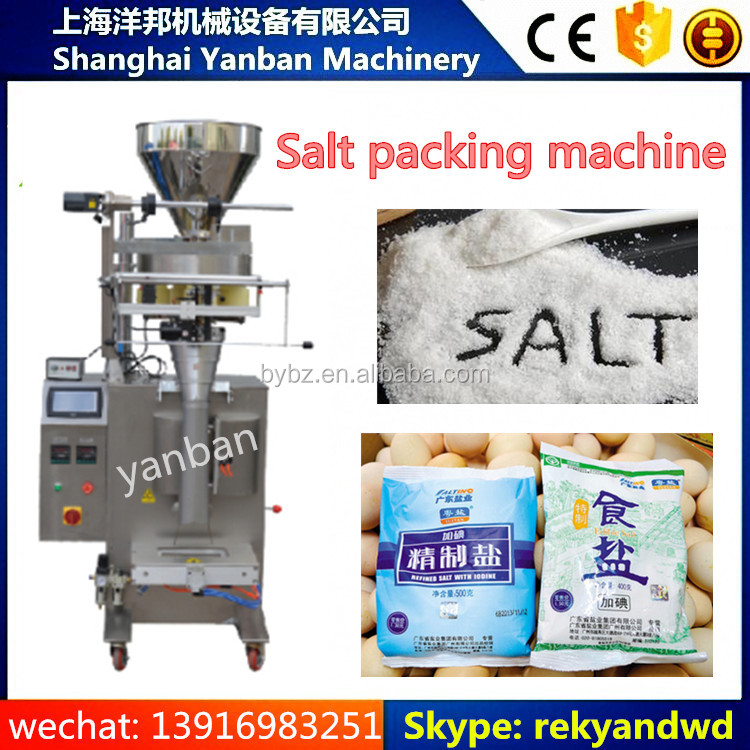 500g 1kg Automatic Vertical Salt Packing Machine