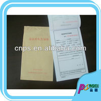 high quality invoice books carbon paper with cuting