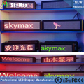 Electronic single color led moving sign