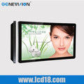 Retail store 24 inch advertising Video Lcd Player MG-240JH