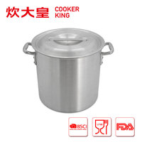 New Aluminum stock pots and pans