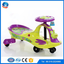 Cartoon New Model Popular Design Children Twist Car Ride On Car Swing Car