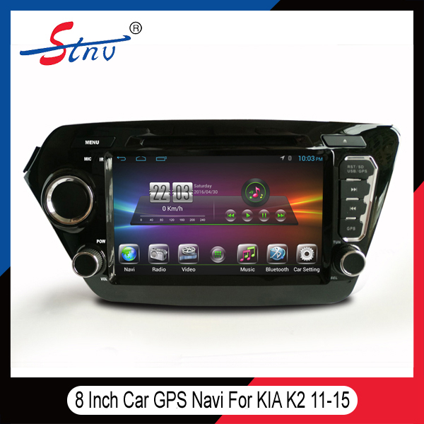 2 Din Android Navigation For KIAK2 With Auto Navigation
