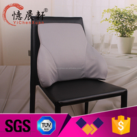 Safety and high quality car seat cushions for short people