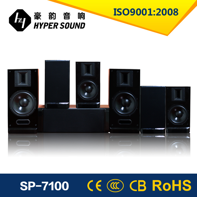 7.1ch passive logic home theater system with perfect surround sound(SP-7100)