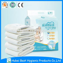 Big size can offer ultra thin wetness indicator incontinence adult diapers