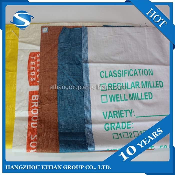 25kg grain sugar flour rice feed fertilizer laminated China PP woven bag manufacturer/Packaging Bags