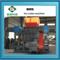 Dingfeng Branding used plastic crusher
