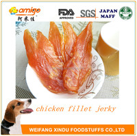 chicken fillet jerky for dog or puppy foods dog treats