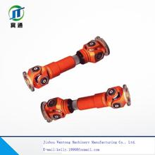 standard telescopic ball bearing cardan shaft coupling