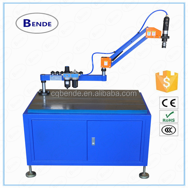 M3-12 aerodynamic tapping machine price USD 789 (BD-<strong>K12</strong>)