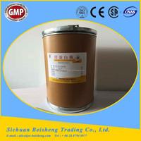 Pharmaceutical API pepsin enzyme powder(CAS:9001-75-6)