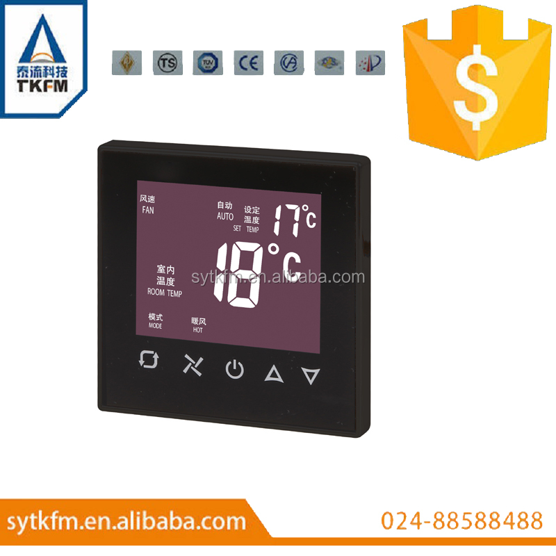 SR108 digital LCD touch screen thermostat /temperature controller
