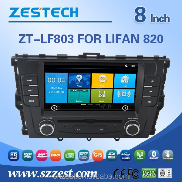 dvd car audio navigation system for Lifan 820 car dvd player multimedia