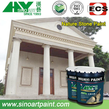 Widely used exterior decorative wall stone coating painting in building