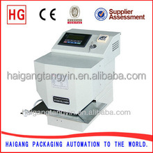 mini Holography logo hot foil press Machine for business card and passport