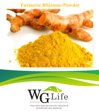 Best Price Turmeric Rhizome E3-E6 UV 20-60 mesh animal feed-grade powder
