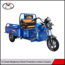 Three wheel widely used van electric tricycle for sale