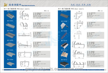 fittings for trailers,lock trailer,locks for trailers