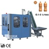MIC-A2 Two Cavity Automatic Blow Molding Machine 1800-2000 pcs/hr (based on 500ml)