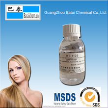 chemicals products silicone oil dc1401 skin care raw material