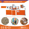 LW-2D Spiral Paper Core Winding Machine Especially for Stretch Film Cores