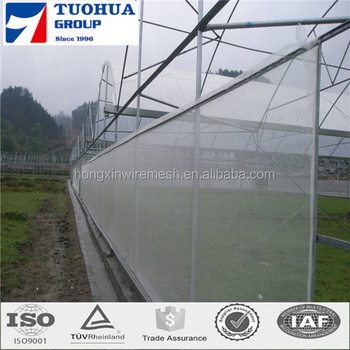 hdpel anti fly plastic netting
