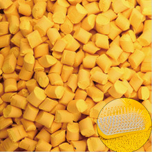 Chinese Factory Plastic Pet Yellow Color Master Batch