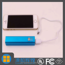 High Quality External Square Tube Portable Charger Power Bank 2600mah