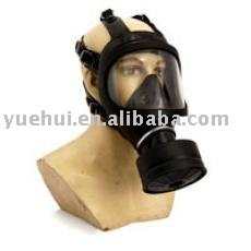 HOT PRODUCT--CHEMICAL GAS MASK