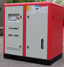 11kw low pressure rotary air compressor
