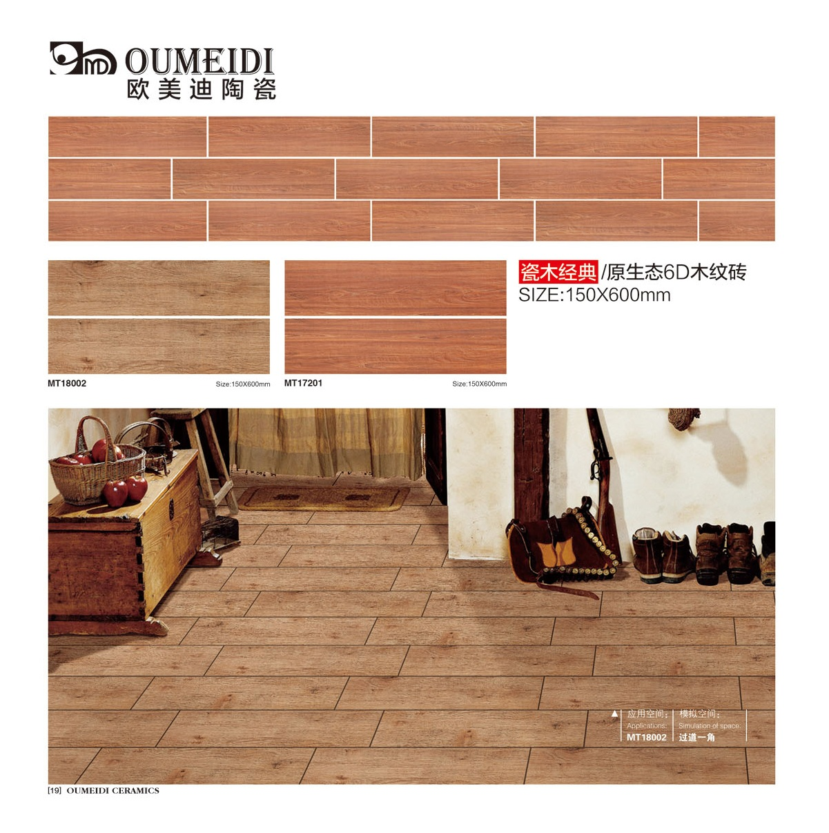Wood Design Ceramic Tile Rustic ceramic Tile Floor Porcelain Tile