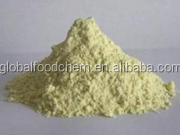Hydroxypropyl guar gum for food grade