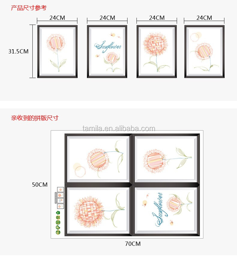 Removable creative bedroom living room sofa branch flower photo frame wall sticker for home decoration