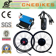 24v 180w brushless hub motor folding electric wheelchair kit