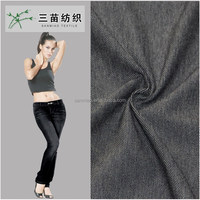 250gsm twill terry cotton knitted denim fabric stocklot