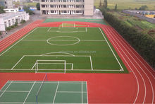 Sport Ground PU Floor Coating