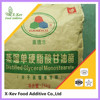 high quality food emulsifier e471 powder form glycerol monostearate GMS