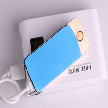 Dual arc infrared ray ignition usb lighter