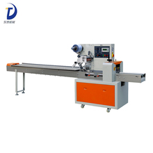 Discount Price Automatic Pillow Type Bag food packaging machinery