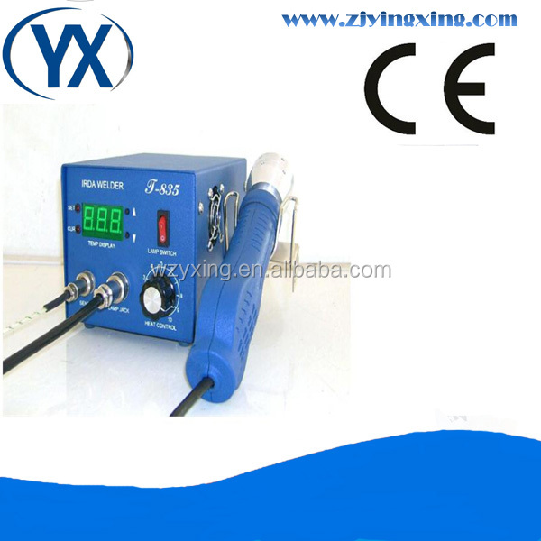 SMD Soldering Machine Irda Welder T835 BGA Rework Station SMT Equipment