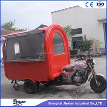 JX-FR220I Shanghai Jiexian food truck for sale malaysia food truck cart for sale hot dog cart